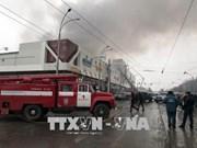 俄罗斯克麦罗沃市发生火灾:到目前为止尚无越南公民伤亡消息