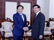 越老两国监察机关进一步加强合作
