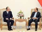 越南政府总理阮春福会见日本三菱集团领导