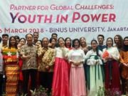 年轻人在ASEM发展中起到重要作用