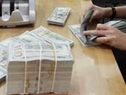 28日越盾兑美元中心汇率上涨10越盾
