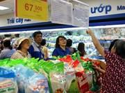 2018年3月河内市与胡志明市消费价格指数环比下降