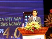 政府副总理武德儋:越南旅游发展潜力巨大