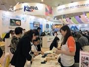 2018年越南国际旅游展将出售4万张特价机票