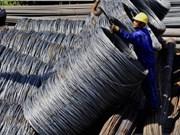 澳大利亚终止对越南钢丝卷的反倾销调查
