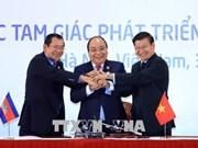 阮春福总理共同主持第10次柬老越发展三角区合作高级会议