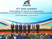 GMS-6会议和CLV-10峰会:GMS-6通过共同宣言