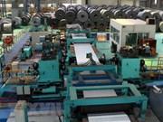 欧委会对来自越南的钢铁产品展开贸易防卫措施调查