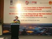 越南与荷兰合作推进智慧城市发展