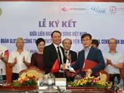 越南射击获得10万美元的赞助