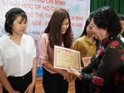 多名特困少数民族优秀学生和大学生获得武阿丁助学金
