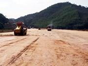 广宁省云屯特别行政经济区暂停审批新项目