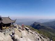 越南广宁省汪秘市加大旅游推广力度