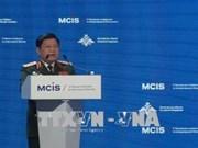 越南防长吴春历出席莫斯科国际安全会议助推亚太地区乃至世界和平