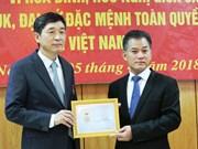 """越南友好组织联合会向韩国驻越大使授予""""致力于各民族和平友谊""""纪念章"""