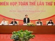 越南国会法律委员会第11次全体会议在河内召开
