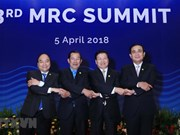 越通社简讯2018.4.5