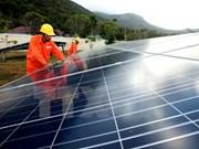 平顺省吸引绿色能源领域的投资