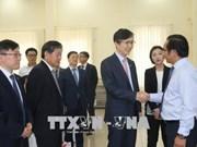 隆安省领导与韩国投资者进行对话 为企业疏解困难
