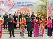 在日本爱知县的越南文化节给游客留下深刻印象