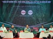 越南政府总理阮春福:为农民致富和国家建设创造便利条件