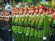越南特大非法网络赌博案件:维护人民公安的廉洁清正