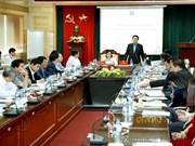 王廷惠副总理:扩大集中招标药品目录范围维护广大人民权益