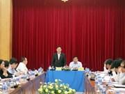 政府副总理王廷惠:进一步提高公共投资资金使用效果