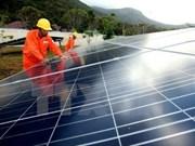 投资额超1.1万亿越盾的太阳能发电项目获得农省批准