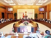 越南国会常务委员会第23次会议在河内召开