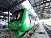 越南首条城铁票价比公车高30-37%