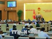 国会常委会第23次会议:对不明财产和收入进行处理需谨慎