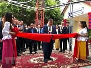 越南援建柬埔寨柴桢省电视发射台正式落成
