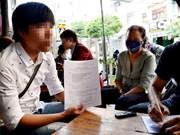 越南政府副总理王廷惠要求对网络虚拟币诈骗传销案采取处罚措施