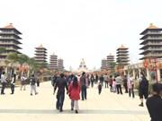 越南与中国台湾民众旅游往来实现快速增长