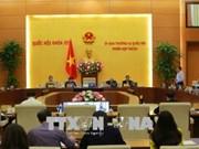 国会常委会第二十三次会议:厉行节约反对浪费