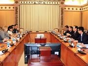 IFC为胡志明市智慧城市建设提供支持