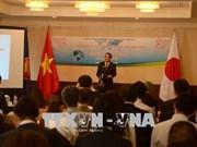 富寿省投资促进会议在日本举行