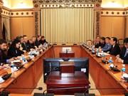 胡志明市领导会见捷克工贸部副部长巴特尔