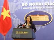 越南就叙利亚最新局势做出回应