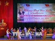 在越南山罗省西北大学就读的老挝留学生欢度民族新年