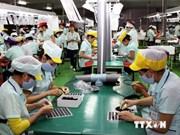 继续在劳务和社会领域研究工作中创造许多突破性进展