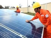 得乐省太阳能发电项目增至18个