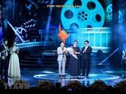 2017年越南电影风筝奖:电视连续剧《惦记何人》获大奖