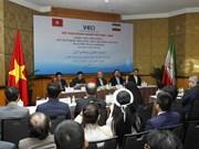 越南与伊朗加强贸易合作