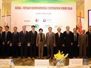 越南与韩国加强环保领域的全面合作