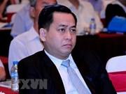 """潘文英武""""故意泄露国家机密资料""""案:起诉7名被告"""
