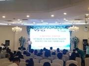 越南残疾人日纪念集会在河内举行