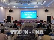 越南加大对中国市场的水产品出口力度