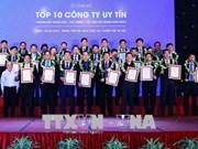 2018年越南企业500强排行榜出炉